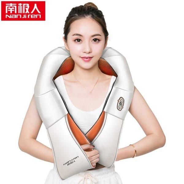 按摩披肩頸椎按摩器肩部頸部揉捏肩頸多功能腰部肩膀頸肩樂   電購3C