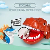 鱷魚咬手指鯊魚咬人恐龍犬狗拔牙齒成人惡搞整蠱創意玩具抖音同款