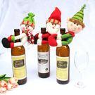 聖誕裝飾品   紅酒瓶套(中號)  3款任選 想購了超級小物
