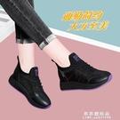 內增高女鞋2020春季新款黑色運動鞋百搭休閒鞋春鞋旅游鞋透氣鞋子 果果新品
