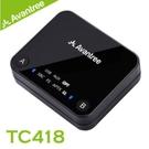Avantree TC418 光纖/立體聲輸入一對二低延遲藍牙音樂發射器 無線音樂串聯 適用LG.Samsung電視