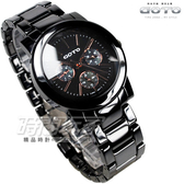 GOTO 藍寶石 三眼錶 陶瓷時尚腕錶 男錶 黑x玫瑰金 GC1360B-33-341