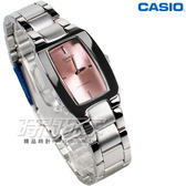 CASIO 優雅LTP-1165A-4C 都會城市 不銹鋼錶帶 女錶 粉紅色 LTP-1165A-4CDF