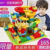 快速出貨兒童積木玩具兼容樂高積木大小顆粒益智拼裝滑道樂高匹配