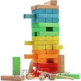 雙十二狂歡購桌遊疊疊高層層疊抽積木玩具