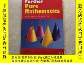 二手書博民逛書店Further罕見Pure Mathematics(英文原版 )