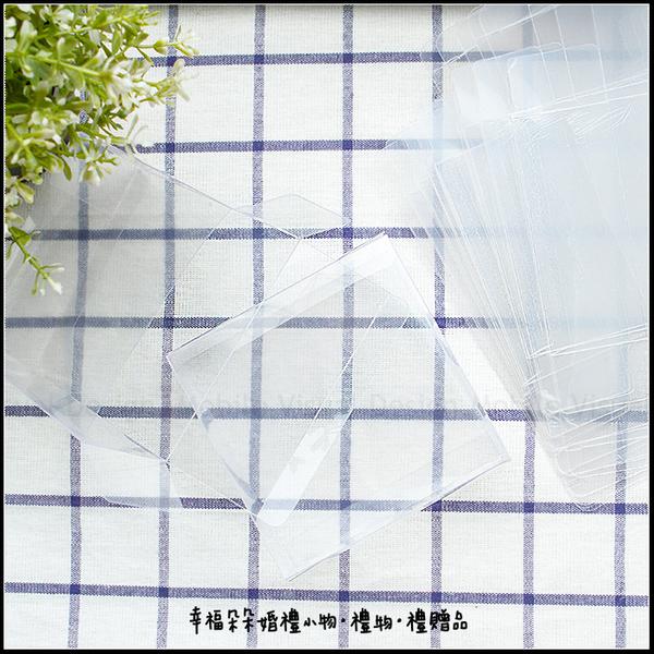 包裝材料-單售PVC透明盒11X11X4.5cm方形(DIY組裝-不含內容物及配件) 餅乾盒 包裝盒 點心包裝