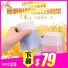 小麥秸稈 無痕貼壁掛式牙刷架 藍+粉 ◆86小舖 ◆