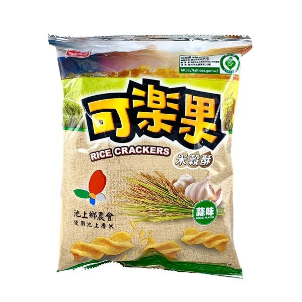 【10元出清】池上鄉農會-可樂果 米穀酥蒜味口味 72g/包 有效期限至2021.11月