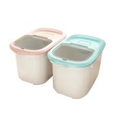 小號防潮收納箱貓糧儲存桶狗糧桶密封寵物儲糧桶【福喜行】