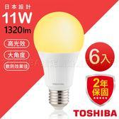 TOSHIBA 東芝 LED 燈泡 第二代 高效球泡燈 11W 廣角型 日本設計 黃光 6入