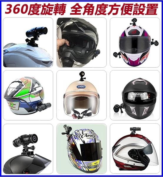 mio MiVue Plus B53U M775 k700 k800w wifi U型固定座金剛王車架扣環底座安全帽支架