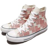 Converse 帆布鞋 Chuck Taylor All Star 米白 紅 休閒鞋 男鞋 女鞋 【PUMP306】 155382C