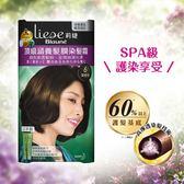 莉婕頂級涵養髮膜染髮霜 6深棕色 (40G+40ML)