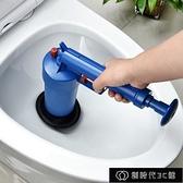 馬桶疏通器 通馬桶疏通器通下水道神器一炮通高壓廁所吸堵塞管道工具疏通神器