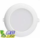 [COSCO代購] W126049 Epoch 6吋 15CM LED 超薄型崁燈 4入
