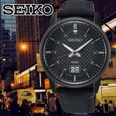 SEIKO日本精工CS系列型男簡約潮流腕錶6N76-00H0SD/SUR271P1公司貨
