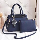手提包 大容量包包包個性時尚子母包手提包百搭簡約大包