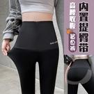 高腰收腹提臀鯊魚褲打底褲女外穿春秋緊身芭比壓力瘦腿大碼200斤