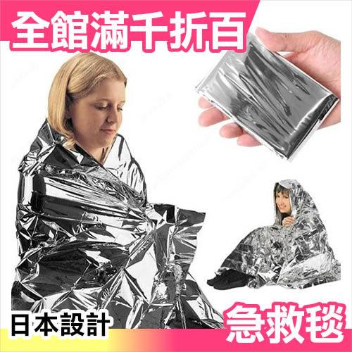 【小福部屋】日本 急救毯 保溫 保暖 求生 地震必備 亞馬遜 樂天 銷售第一 (5入組) 【新品上架】