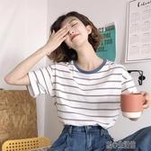 短袖T恤短袖新款女裝夏季條紋t恤韓版學生百搭寬鬆短款修身休閒上衣 暖心生活館