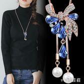 毛衣鏈女長款百搭簡約項鏈仿珍珠水晶吊墜大氣韓版衣服裝飾品 nm4016 【VIKI菈菈】