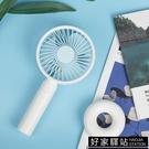 手持小風扇小型迷你usb可充電隨身便攜式學生宿舍超靜音手拿小電風扇辦公室