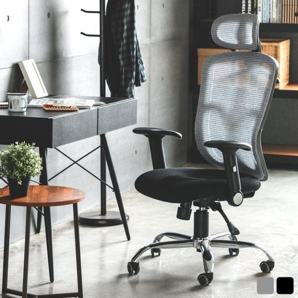 電腦椅 辦公椅 書桌椅 椅子【I0231】Kratos透氣高背美臀機能鐵腳電腦椅-質感灰 MIT台灣製 收納專科