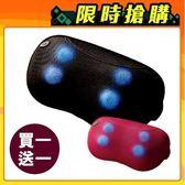 日本 Doctor Air 3D 按摩頸枕 黑色+3D 按摩頸枕(不挑色)