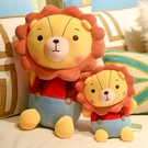 可愛太陽獅子公仔毛絨玩偶