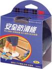 3M  7634  (1吋)(2.54 x 4.56cm) 樓地板安全防滑條室外專用  / 個