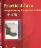 二手書R2YB《Practical Java Programming Langu