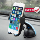 現貨 車載 手機支架 吸盤黏貼式儀表臺 汽車手機架 蘋果汽車上放手機的支架 雙11下殺8折
