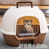全封閉式貓砂盆貓廁所除臭特大號防外濺貓沙拉屎盆貓咪用品半封閉ATF 格蘭小舖