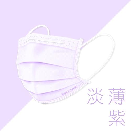 台灣國家隊 台灣康匠 友你口罩 雙鋼印 醫療口罩 MIT 成人口罩【WanWorld】(淡薄紫口罩 現貨供應)