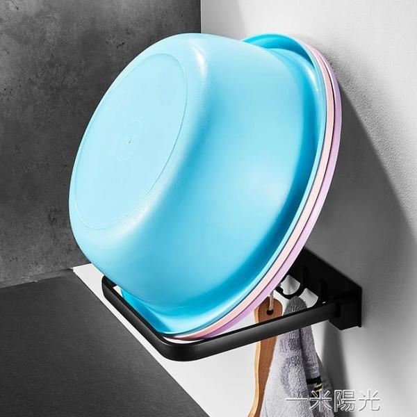 北歐衛生間免打孔摺疊臉盆置物架浴室廁所家用壁掛洗臉盆收納架子  一米陽光