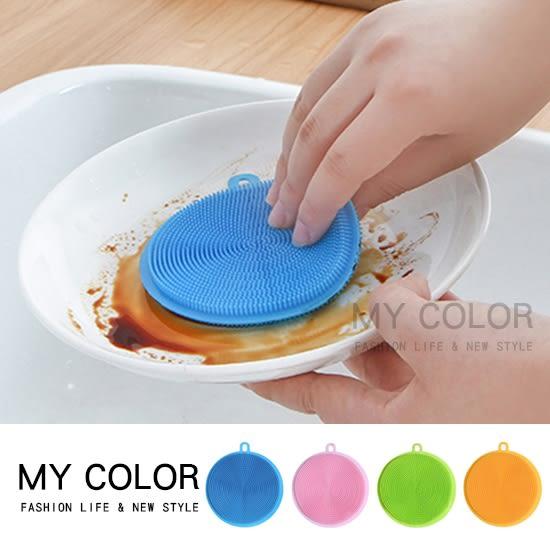 洗碗刷 矽膠刷 洗碗神器 杯墊 隔熱墊 菜瓜布 廚房 百潔布 洗碗布 洗蔬果 矽膠洗碗刷【M110】MY COLOR