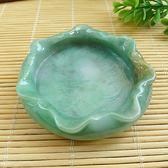 【冰心玉壺】天然和田玉自然光緬甸翡翠a貨老種黃加綠煙灰缸小擺