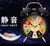 靜音創意夜光簡約臥室時尚兒童電子小鬧鐘【不二雜貨】
