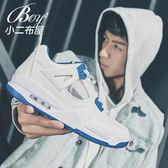 運動鞋 潮流透氣氣墊式小白鞋【JP99810】