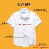 男童短袖白襯衫純棉兒童薄款白色襯衣表演服校服【齊心88】
