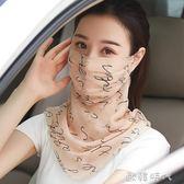 口罩護頸夏季透氣薄款防曬面紗女騎車遮臉面罩遮陽 歐韓時代