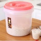 米桶 米桶防潮防蟲儲米箱家用30斤密封20斤大米收納桶15kg面桶10kg米缸【快速出貨八折下殺】
