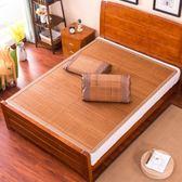 豪自然 涼席1.8m床雙面折疊竹蓆1.5 1.2米 單人學生宿舍竹涼席子  酷男精品館