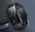智慧手環 戴圖運動智能手環男壓多功能手錶 星河光年DF