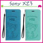 Sony XZ3 H9493 6吋 貓吃魚皮套 側翻手機套 支架 可愛小貓 錢包款保護殼 插卡位手機殼 貓咪保護套