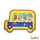 i color 可愛動物公車造型食物料理免洗餐盤/紙盤(3個入)