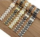 陶瓷不銹鋼手表帶 適配guess 鐵達時鋼帶手表鍊18mm男女16mm