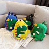兒童背包 新款恐龍男童雙肩包卡通可愛女孩寶寶幼稚園書包