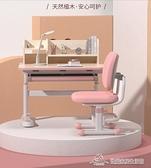 書桌 可升降家用書桌小學生桌子實木課桌寫字桌【618特惠】
